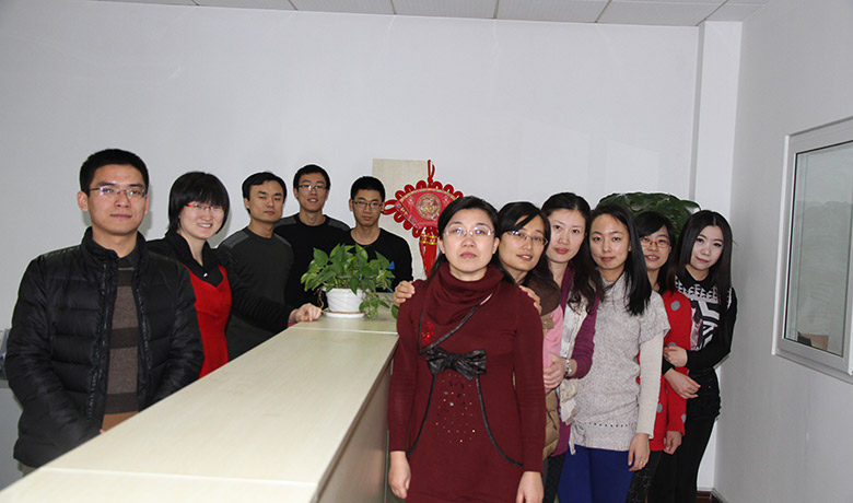 雷竞技电竞平台财务部